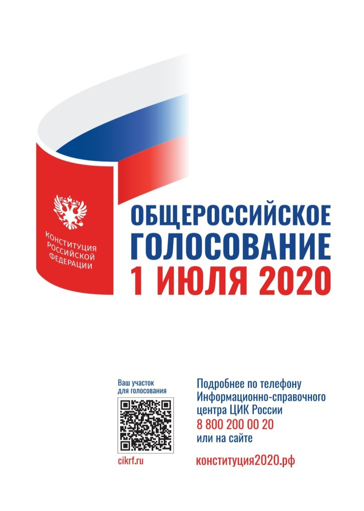 IMG_20200612_143150